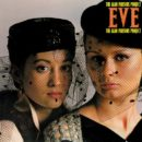 Alan Parsons Project-Eve_Cover front