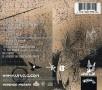 UNKLE-Psyence Fiction_Cover back CD