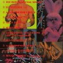 My Life with the Thrill Kill Kult-Sexplosion_Cover back CD