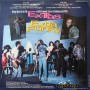 King Sporty and the Ex-Tras-Extra Funky_Cover back LP