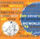 joe-jackson-big-world-cover-front.jpg