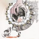 DJ Shadow-The Private Press_Cover front