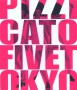 Pizzicato Five-Sweet Pizzicato Five_Cover front_Reissue
