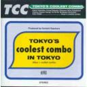 tokyos-coolest-combo-cover-front.jpg