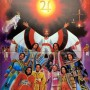 Earth, Wind & Fire-I am_Gatefold