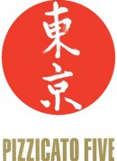Pizzicato Five-Ca et la du Japon_Cover front_