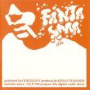 Cornelius-Fantasma_Cover front