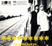 Pizzicato Five-Happy End of the World_Cover back