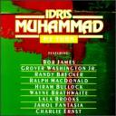 idris-muhammad-my-turn-cover-kl2.jpg