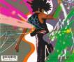 Beck-Midnite Vultures-Cover back